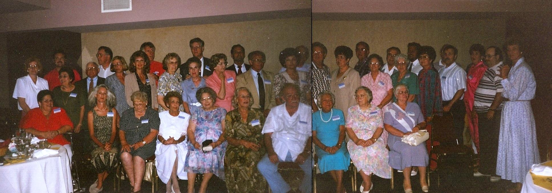 1995 Huntington, WV